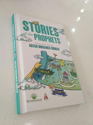 [BARU] Stories of the Prophets : Selected Stories Retold by Aqtar Mohamed Ummar