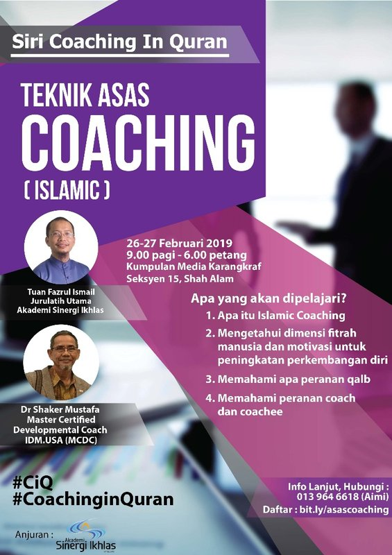 Teknik Asas Coaching (Islamic)