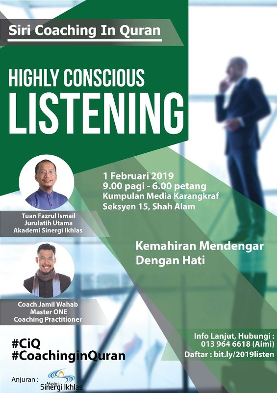 Highly Concious Listening