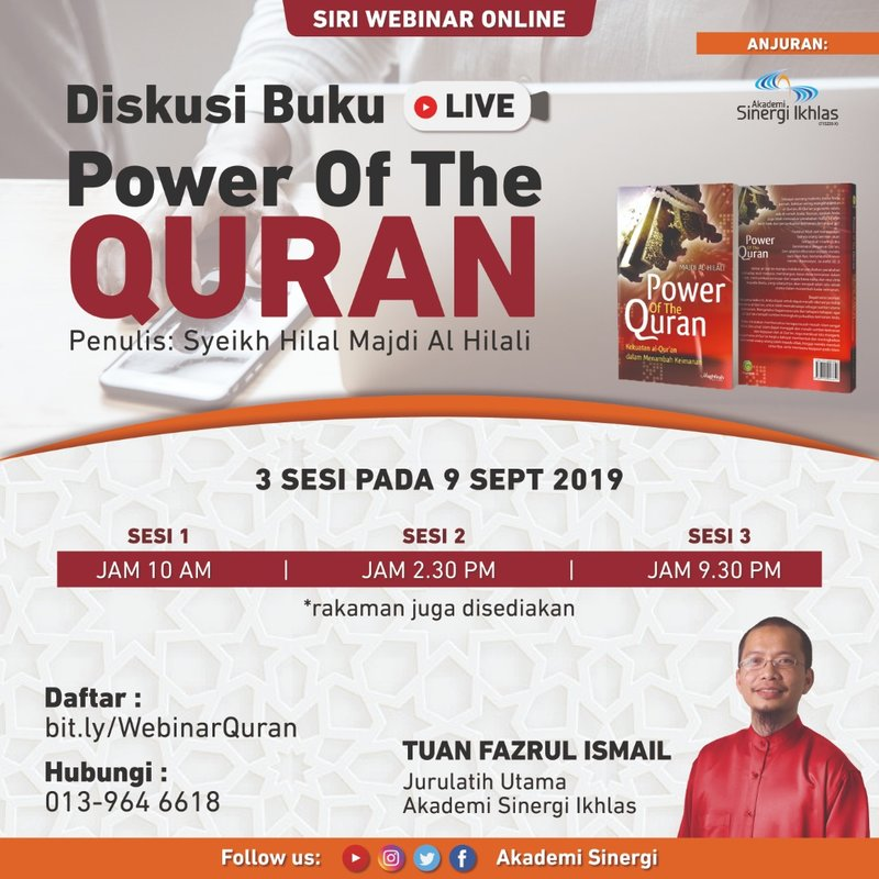 Power of the Quran (Online) 9-10 Sept 2019