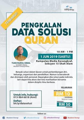 Terbaru   Pengkalan Data Solusi Quran