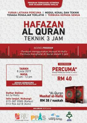 Hafazan Al Quran Teknik 3 Jam