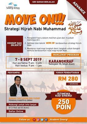 Advanced Siri Quran Berjalan   Move On! Strategi Hijrah Nabi Muhammad s.a.w