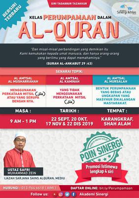Terbaru Bersiri   Kelas Perumpamaan Dalam Quran