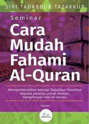 Seminar Cara Mudah Fahami al-Quran 2018