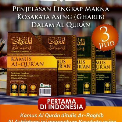 Kamus Quran oleh al-Asfahani