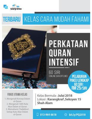 Kelas Cara Mudah Fahami Perkataan al-Quran Intensif 60 Siri