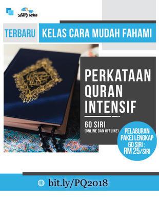 PERCUMA  Kelas Cara Mudah Fahami Perkataan Quran Intensif  VERSI ONLINE