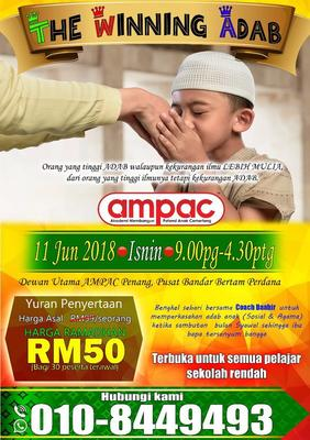SEMINAR 'THE WINNING ADAB'