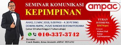 SEMINAR KOMUNIKASI KEPIMPINAN AMPAC 2018