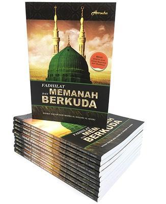 Kitab Fadhilat Memanah & Berkuda RM20