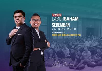 Seminar Labur Saham 2018 @ Seremban