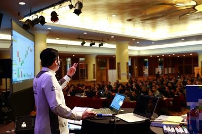 PRA-DAFTAR Seminar Labur Saham Orang Bisnes Hari Bekerja + Live Trading