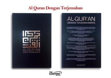 Al-Quran dengan Terjemahan