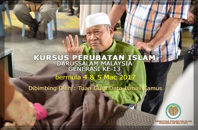 KURSUS PERUBATAN ISLAM DARUSSALAM MALAYSIA GENERASI Ke-13 (2017)