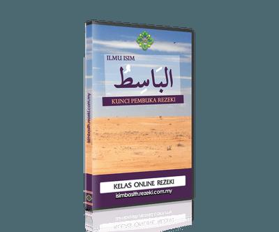 Video Amalan Isim Basith