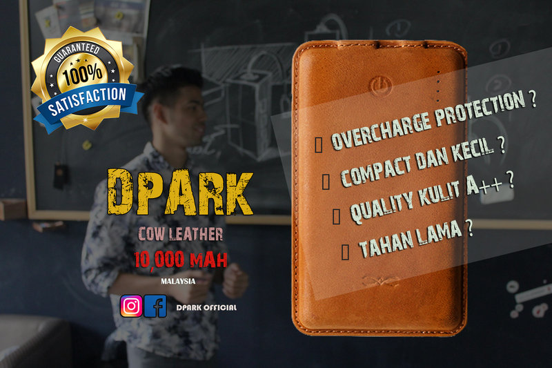 COW LEATHER POWERBANK 10,000 MAH