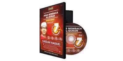 DVD Asas Membaca Al-Quran Kaedah Haraki Untuk Orang Dewasa