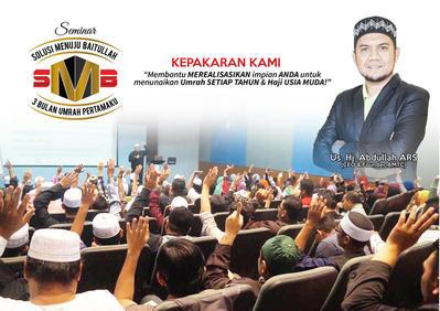 Seminar Solusi Menuju Baitullah