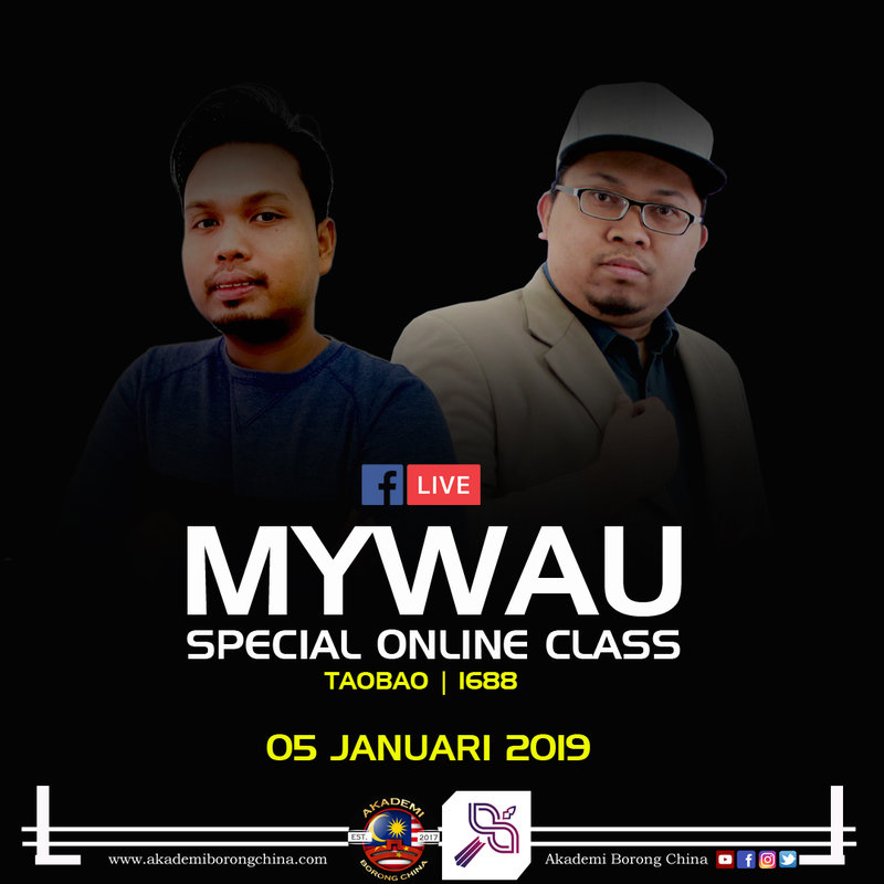 MYWAU SPECIAL ONLINE CLASS