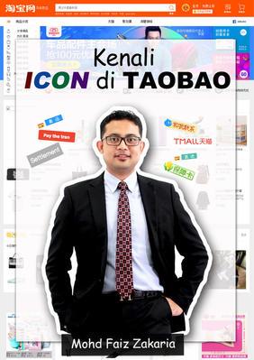 EBOOK IKON & SIMBOL DI TAOBAO