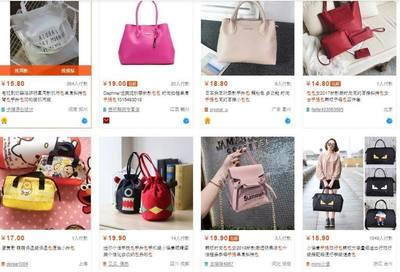 beg/handbag harga bawah 20 yuan