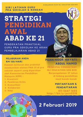 Seminar Strategi Pendidikan Awal Abad Ke 21