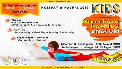 Kids Superhero Holiday August 2019