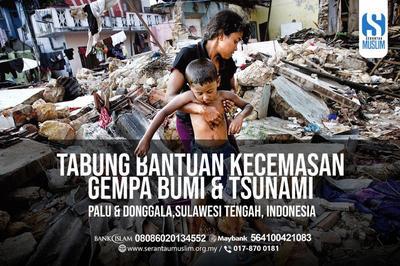 Tabung Bantuan Kecemasan Gempa Bumi dan Tsunami