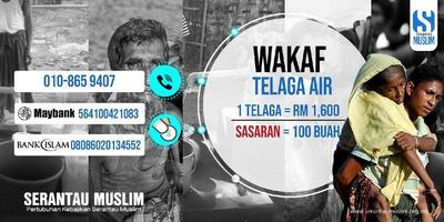 Wakaf Telaga & Pam Air (Rm 200/ Per Lot)
