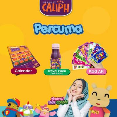 Caliph Kids Expert (Stage 2)