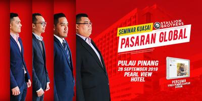 Pendaftaran Lokasi Pulau Pinang