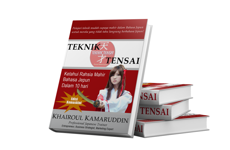 Ebook Teknik Tensai